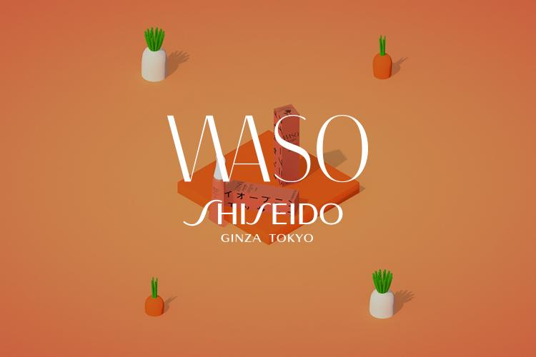 """SHISEIDO WASO """"Ring Toss"""""""