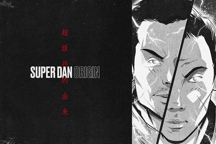 SUPER DAN ORIGIN<br /> DIGITAL GRAPHIC NOVEL